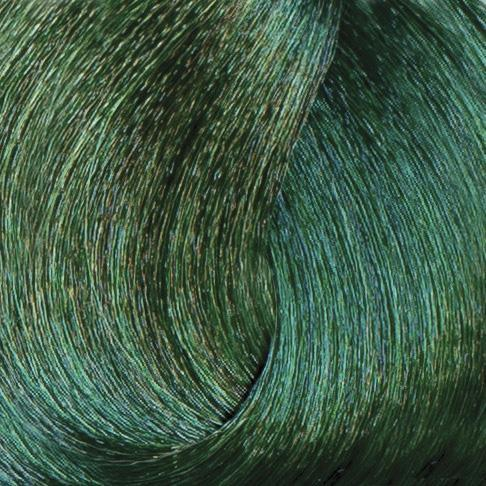 COLOR INTENSIFIER GREEN 90ml COLOR TUBE